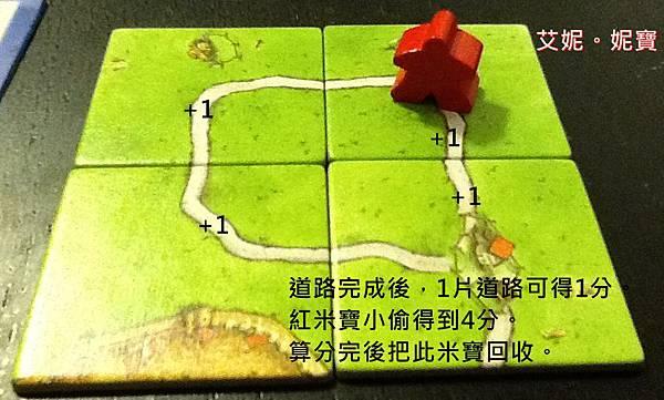 Board Game 桌遊 Carcassonne 卡卡頌 Basic13.JPG