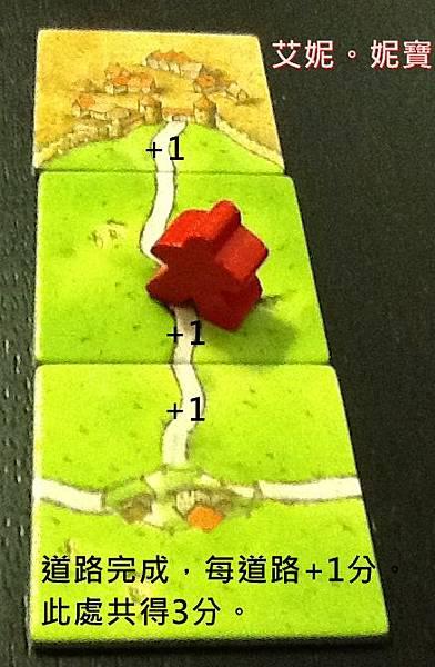 Board Game 桌遊 Carcassonne 卡卡頌 Basic14.JPG