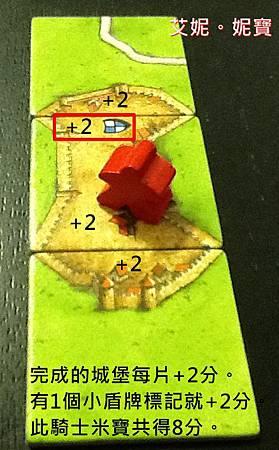 Board Game 桌遊 Carcassonne 卡卡頌 Basic15.JPG