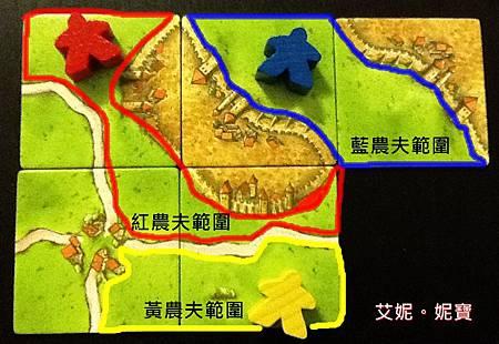 Board Game 桌遊 Carcassonne 卡卡頌 Basic22.JPG
