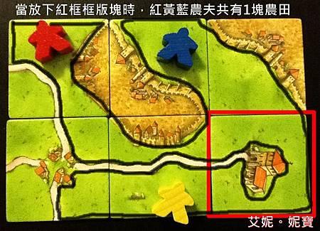 Board Game 桌遊 Carcassonne 卡卡頌 Basic23.JPG
