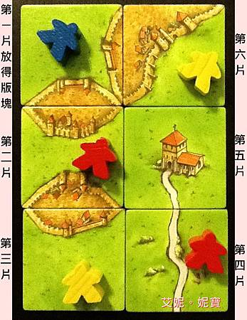 Board Game 桌遊 Carcassonne 卡卡頌 Basic28.JPG