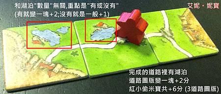 Board Game 桌遊 Carcassonne 卡卡頌 Inns & Cathedrals6.JPG