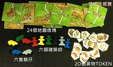 Board Game 桌遊 Carcassonne 卡卡頌 Traders & Builders2.JPG