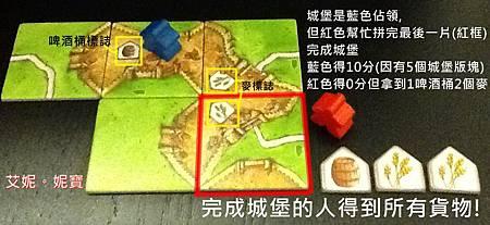 Board Game 桌遊 Carcassonne 卡卡頌 Traders & Builders5.JPG