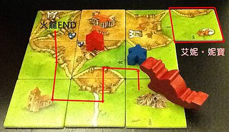 Board Game 桌遊 Carcassonne 卡卡頌 The Princess and the Dragon4.JPG
