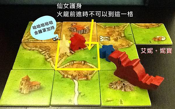 Board Game 桌遊 Carcassonne 卡卡頌 The Princess and the Dragon6.JPG