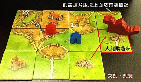 Board Game 桌遊 Carcassonne 卡卡頌 The Princess and the Dragon8.JPG