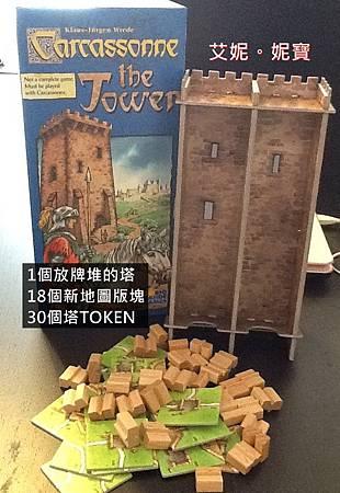 Board Game 桌遊 Carcassonne 卡卡頌 The Tower2.JPG