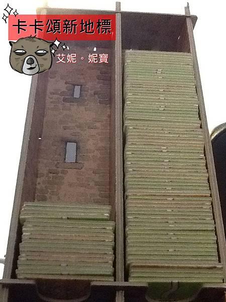 Board Game 桌遊 Carcassonne 卡卡頌 The Tower3.JPG