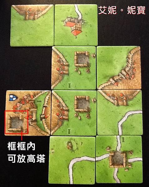 Board Game 桌遊 Carcassonne 卡卡頌 The Tower4.JPG