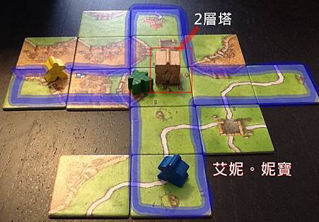 Board Game 桌遊 Carcassonne 卡卡頌 The Tower6.JPG