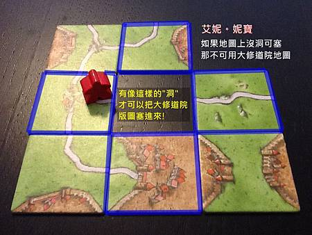 Board Game 桌遊 Carcassonne 卡卡頌 Abbey & Mayors5.JPG