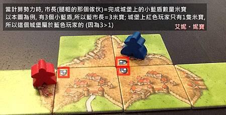 Board Game 桌遊 Carcassonne 卡卡頌 Abbey & Mayors7.JPG