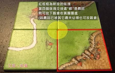 Board Game 桌遊 Carcassonne 卡卡頌 Abbey & Mayors8.JPG
