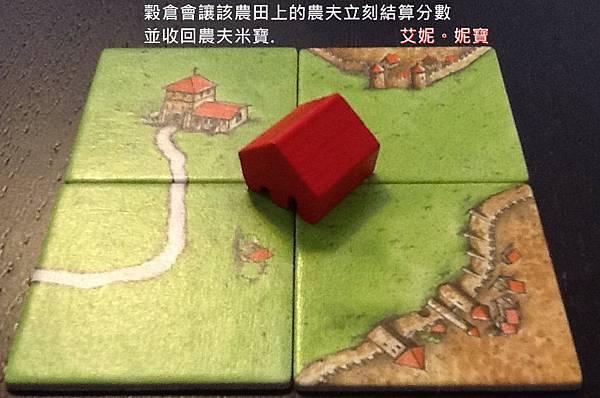Board Game 桌遊 Carcassonne 卡卡頌 Abbey & Mayors9.JPG