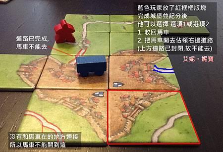 Board Game 桌遊 Carcassonne 卡卡頌 Abbey & Mayors14.JPG