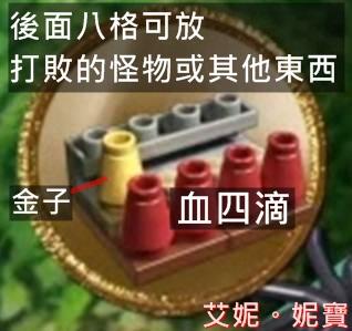 Board Game 桌遊 Heroica 英雄之路4.jpg