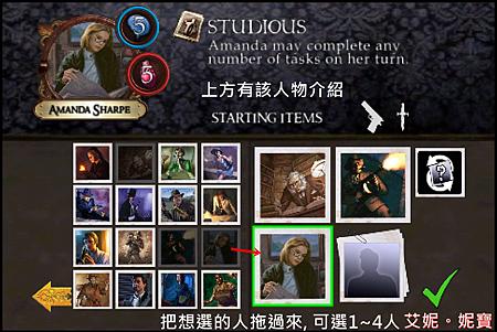 Board Game 桌遊 Elder Sign遠古封印 2.PNG