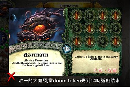 Board Game 桌遊 Elder Sign遠古封印 3.PNG