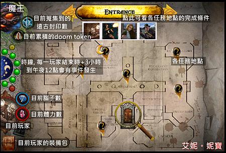 Board Game 桌遊 Elder Sign遠古封印 4.PNG