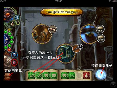 Board Game 桌遊 Elder Sign遠古封印 7.PNG