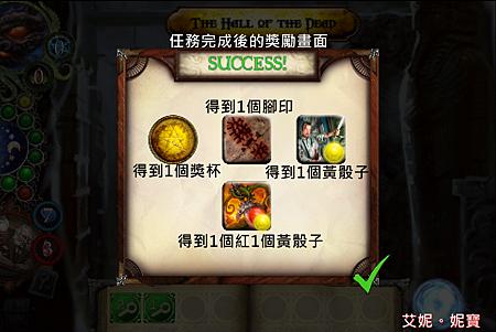 Board Game 桌遊 Elder Sign遠古封印 8.PNG
