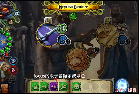 Board Game 桌遊 Elder Sign遠古封印 10.PNG