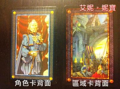 艾妮妮寶aininibo_Board Game_桌遊 Citadel_富饒之城2