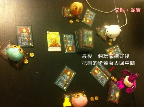 艾妮妮寶aininibo_Board Game_桌遊 Citadel_富饒之城9