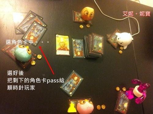 艾妮妮寶aininibo_Board Game_桌遊 Citadel_富饒之城8