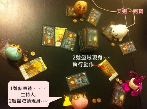 艾妮妮寶aininibo_Board Game_桌遊 Citadel_富饒之城12