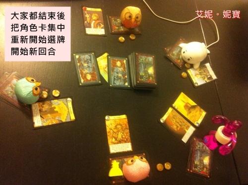 艾妮妮寶aininibo_Board Game_桌遊 Citadel_富饒之城14