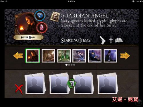 Board Game 桌遊 Elder Sign遠古封印 update4