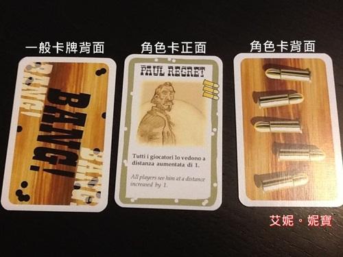AININIBO艾妮妮寶_Board Game 桌遊 Bang!8