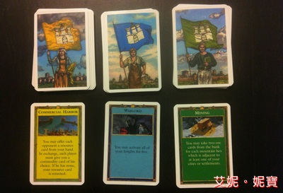 AININIBO艾妮妮寶_Board Game 桌遊 Catan 卡坦島 Cities and Knights 騎士擴充9
