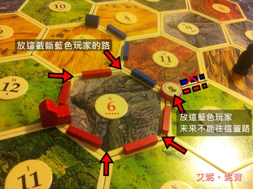 AININIBO艾妮妮寶_Board Game 桌遊 Catan 卡坦島 Cities and Knights 騎士擴充38