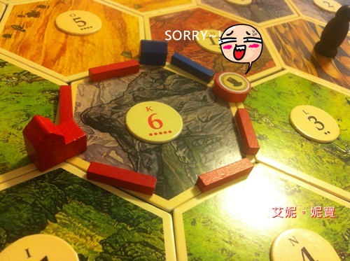 AININIBO艾妮妮寶_Board Game 桌遊 Catan 卡坦島 Cities and Knights 騎士擴充44
