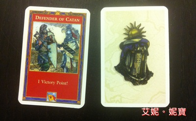 AININIBO艾妮妮寶_Board Game 桌遊 Catan 卡坦島 Cities and Knights 騎士擴充17