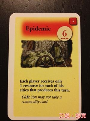 AININIBO艾妮妮寶_Board Game 桌遊 Catan 卡坦島 Traderes & Barbarians 野蠻人擴充變體事件卡4