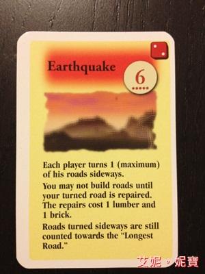 AININIBO艾妮妮寶_Board Game 桌遊 Catan 卡坦島 Traderes & Barbarians 野蠻人擴充變體事件卡5