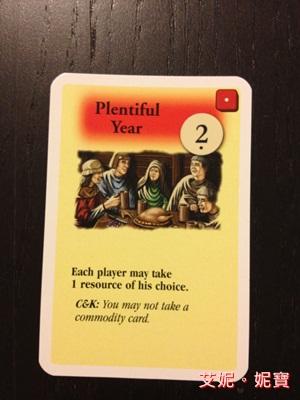 AININIBO艾妮妮寶_Board Game 桌遊 Catan 卡坦島 Traderes & Barbarians 野蠻人擴充變體事件卡13