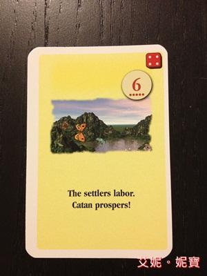 AININIBO艾妮妮寶_Board Game 桌遊 Catan 卡坦島 Traderes & Barbarians 野蠻人擴充變體事件卡15