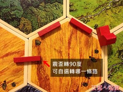 AININIBO艾妮妮寶_Board Game 桌遊 Catan 卡坦島 Traderes & Barbarians 野蠻人擴充變體事件卡17