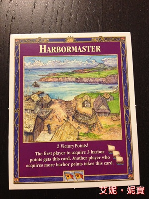 AININIBO艾妮妮寶_Board Game 桌遊 Catan 卡坦島 Traderes & Barbarians 野蠻人擴充變體港口王1