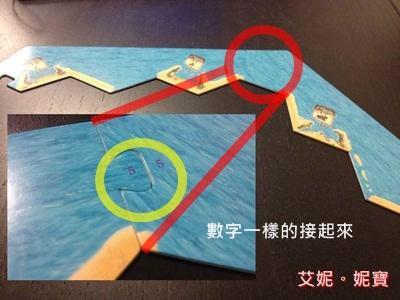 AININIBO艾妮妮寶_Board Game 桌遊 Catan 卡坦島 Traderes & Barbarians 野蠻人擴充場景2河流5