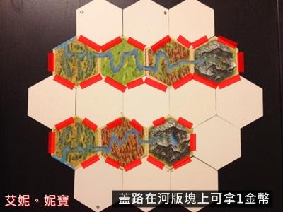 AININIBO艾妮妮寶_Board Game 桌遊 Catan 卡坦島 Traderes & Barbarians 野蠻人擴充場景2河流8