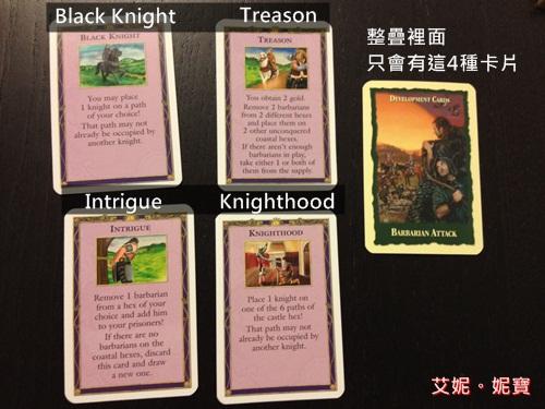 AININIBO艾妮妮寶_Board Game 桌遊 Catan 卡坦島 Traderes & Barbarians 野蠻人擴充2