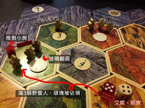 AININIBO艾妮妮寶_Board Game 桌遊 Catan 卡坦島 Traderes & Barbarians 野蠻人擴充6