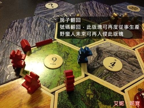 AININIBO艾妮妮寶_Board Game 桌遊 Catan 卡坦島 Traderes & Barbarians 野蠻人擴充9